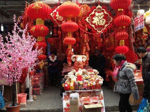 shanghai cny